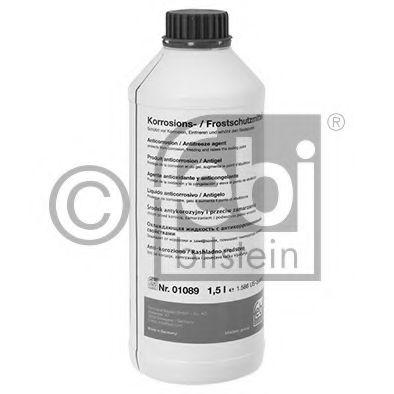 Coolant radiator  арт. 01089