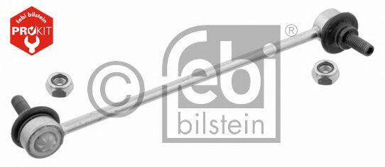 Тяга стабилизатора  арт. 07989