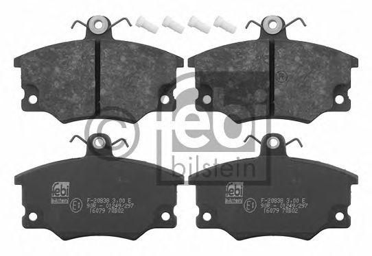 Комплект тормозных колодок, дисковый тормоз  арт. 16079