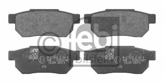 Комплект тормозных колодок, дисковый тормоз  арт. 16309