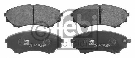 Комплект тормозных колодок, дисковый тормоз  арт. 16739