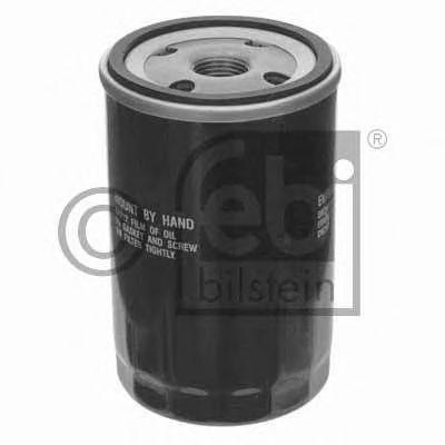 Масляный фильтр Масляный фильтр PARTSMALL арт. 22542