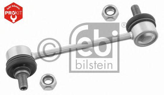 Тяга стабілізатора TOYOTA Avensis AT220,AT221,CT220,ST220