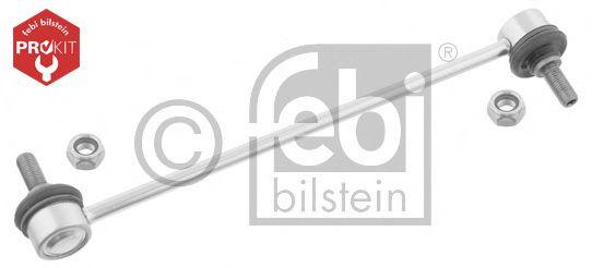 Тяга / стойка, стабилизатор  арт. 28638