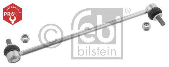 Antiroll Bar Link Set x2 EGT 131327EGT2