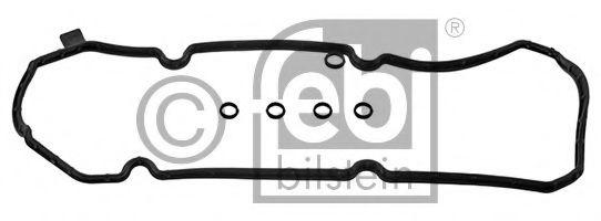 К-кт прокладок крышки клапанов  арт. 45050