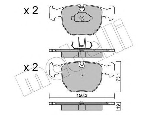 Тормозные колодки  арт. 2205590