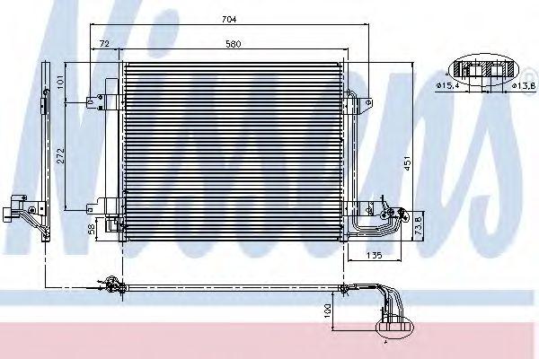 Радіатор охолодження NISSENS 94690