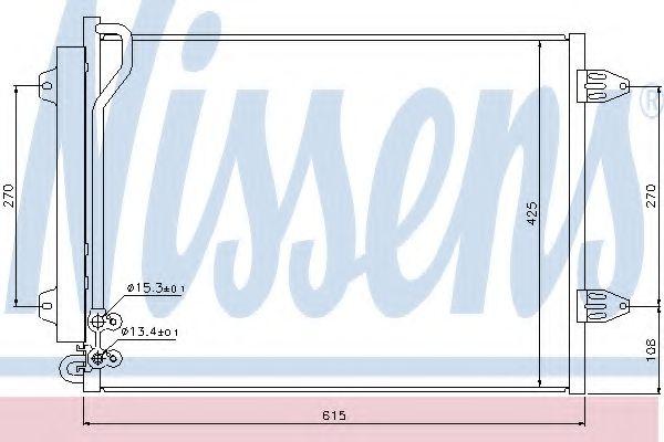 Радіатор охолодження NISSENS 94831