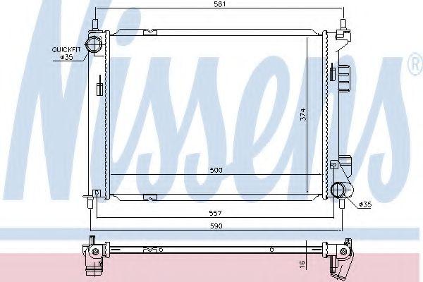 Радіатор охолоджування  арт. 67603