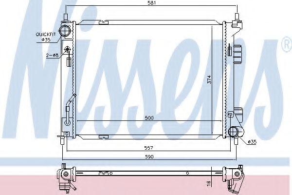 Радіатор охолоджування  арт. 67604