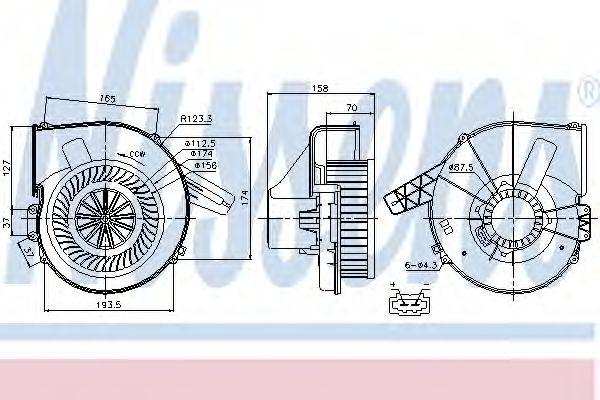 Вентилятор NISSENS 87028