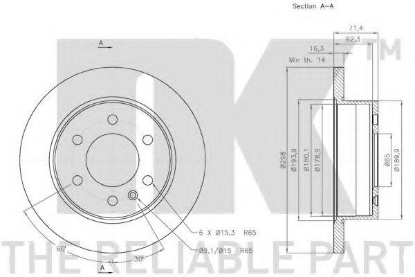 Диск гальмівний задній NK 2047122