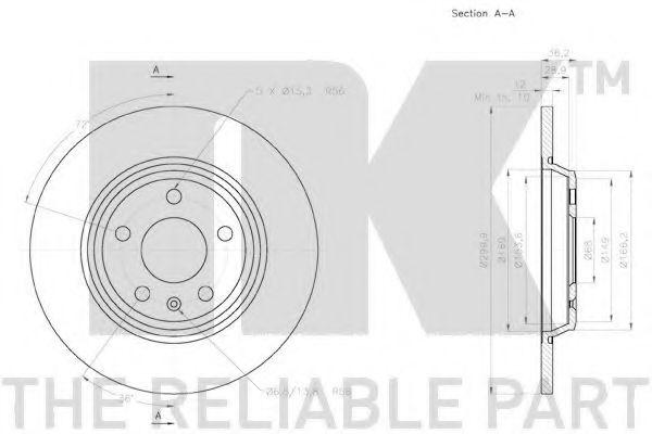 Диск гальмівний задній NK 2047129