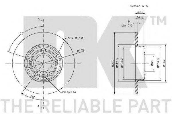 Диск гальмівний задній NK 204761