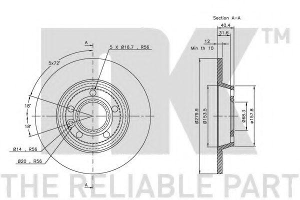 Диск гальмівний задній NK 204767