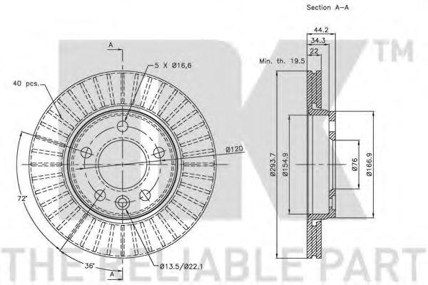 Диск гальмівний задній NK 204797