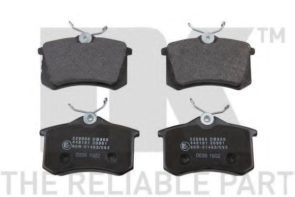 Комплект гальмівних колодок (диск) задніх  арт. 229986