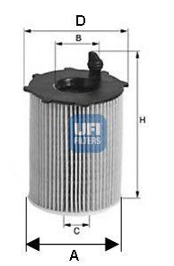 Масляный фильтр  арт. 2503700