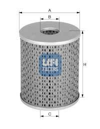 Топливный фильтр  арт. 2665200