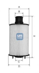 Масляный фильтр  арт. 2507302