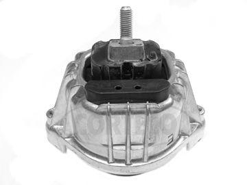 Подвеска, двигатель  арт. 80000694