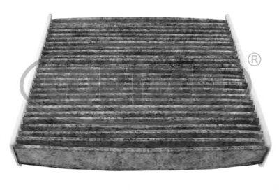 Фильтр, воздух во внутренном пространстве  арт. 80005176