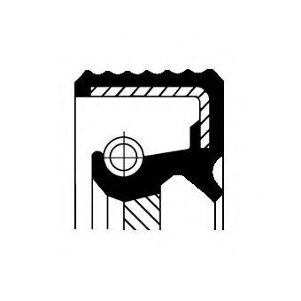 Уплотняющее кольцо, раздаточная коробка  арт. 01035172B