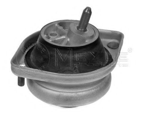Опора двигателя  арт. 3002211104