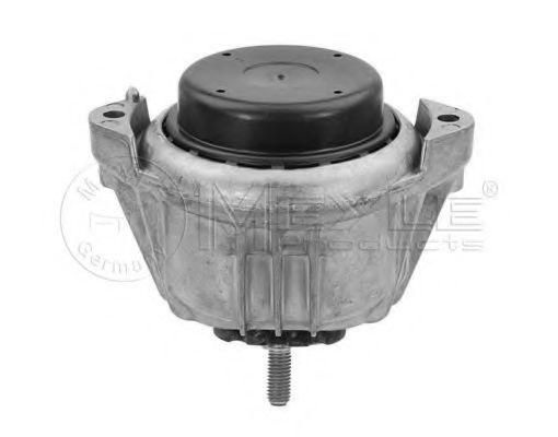 Опора двигателя правая  арт. 3002211115