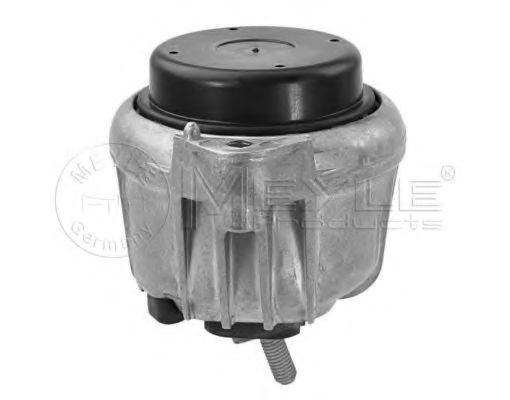 Опора двигуна  арт. 3002211116