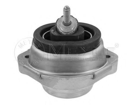 Опора двигателя  арт. 3002211123