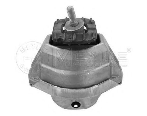 Опора двигателя  арт. 3002211124