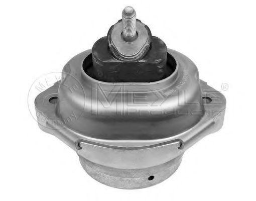 Опора двигателя  арт. 3002212119