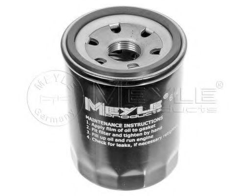 Фильтр масляный Mazda 626 II 1.6-2.0 -87  арт. 6143220000