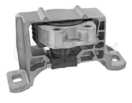 Подушка двигуна  арт. 7140300022
