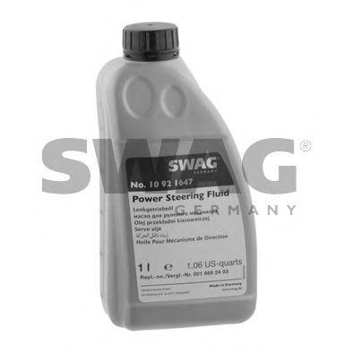 Масла гидравлические Жидкость для ГУР синтетическая (зеленая) 1L  арт. 10921647