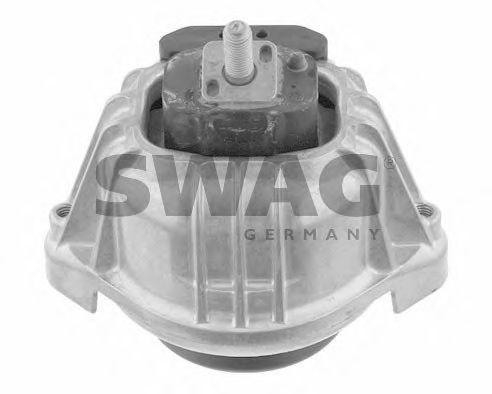 Опора двигателя  арт. 20926713