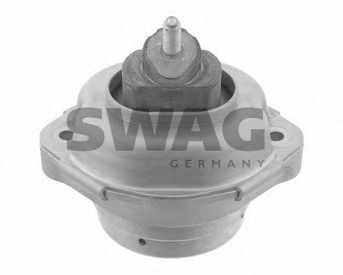 Опора двигуна гумометалева  арт. 20929838