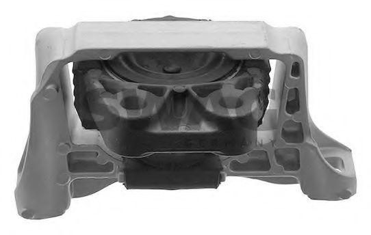 Подушка двигателя  арт. 50939887