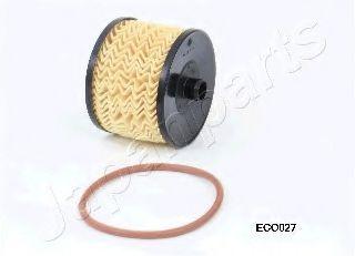 Топливный фильтр  арт. FCECO027