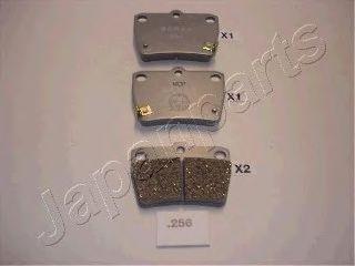 Тормозные колодки дисковые  арт. PP256AF