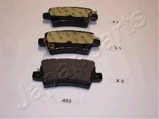 Тормозные колодки дисковые  арт. PP403AF