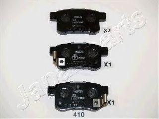 Тормозные колодки дисковые  арт. PP410AF