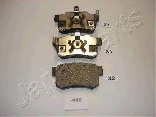 Тормозные колодки дисковые  арт. PP445AF