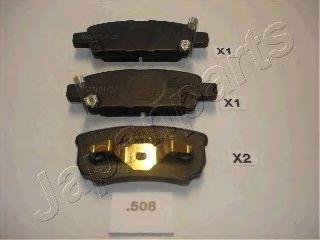 Комплект тормозных колодок, дисковый тормоз  арт. PP508AF