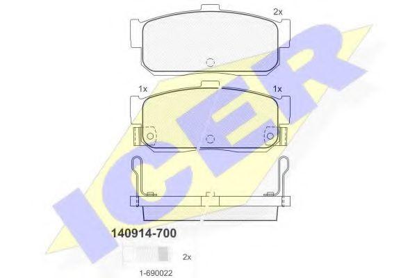 Комплект тормозных колодок, дисковый тормоз  арт. 140914700
