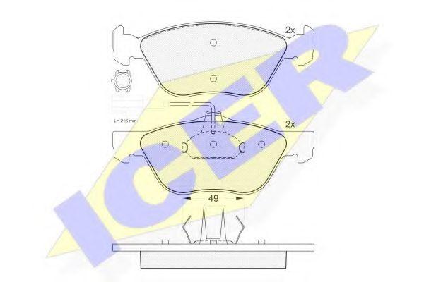Комплект тормозных колодок, дисковый тормоз  арт. 181283
