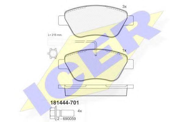 Колодки тормозные  арт. 181444701