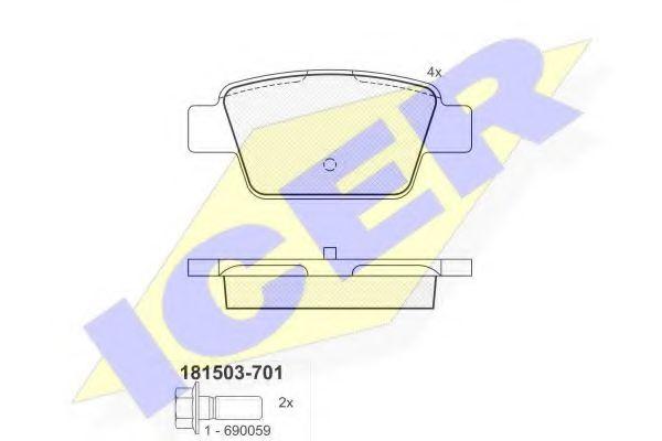 Комплект тормозных колодок, дисковый тормоз  арт. 181503701